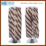 CELANA JARIK WIRU [ CJ-01 ]